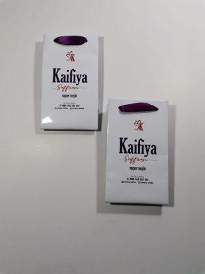 paperbag kaifiya